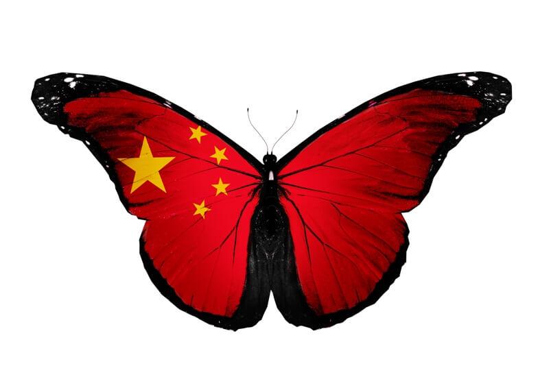 besplatno mjesto za upoznavanje iz Kine