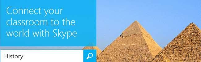 Skype pitanja za upoznavanje