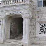 arhiva škole